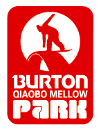 Burtion Mellow Park