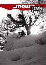 snow search japan ski guide review