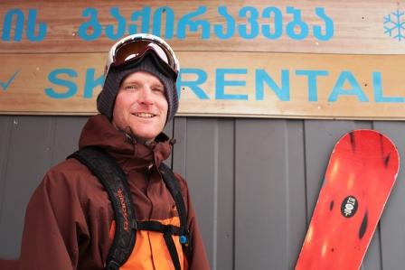 Ski rental in Gudauri