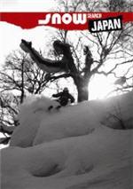 snow search japan ski guide review